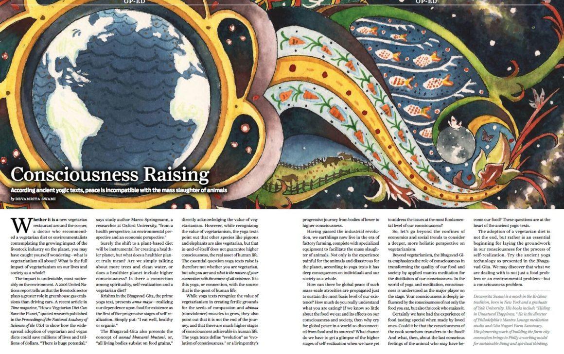 Consciousness Raising